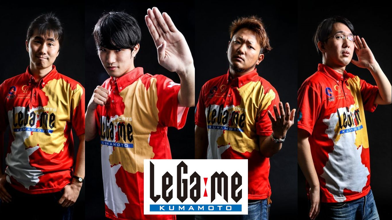 LeGaime熊本 Official Website